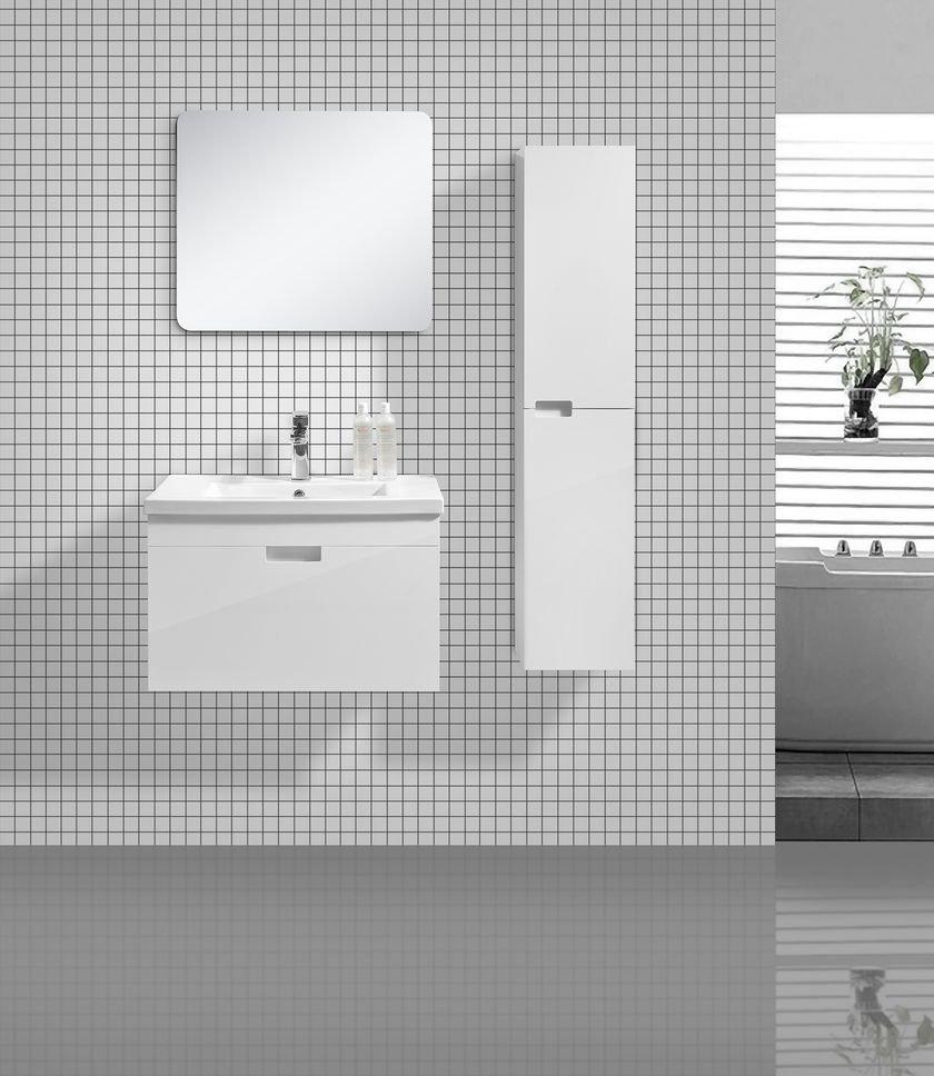 Badmöbel-Set GLOSSO 75 (hochglanz-weiß) - Duschdeals